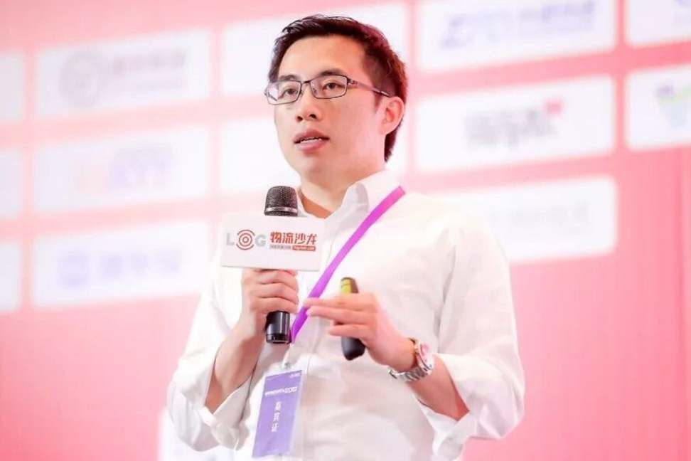 Zheng Yong, founder and chief executive of Beijing-based logistics robot maker Geekplus Technology. Photo: Weibo