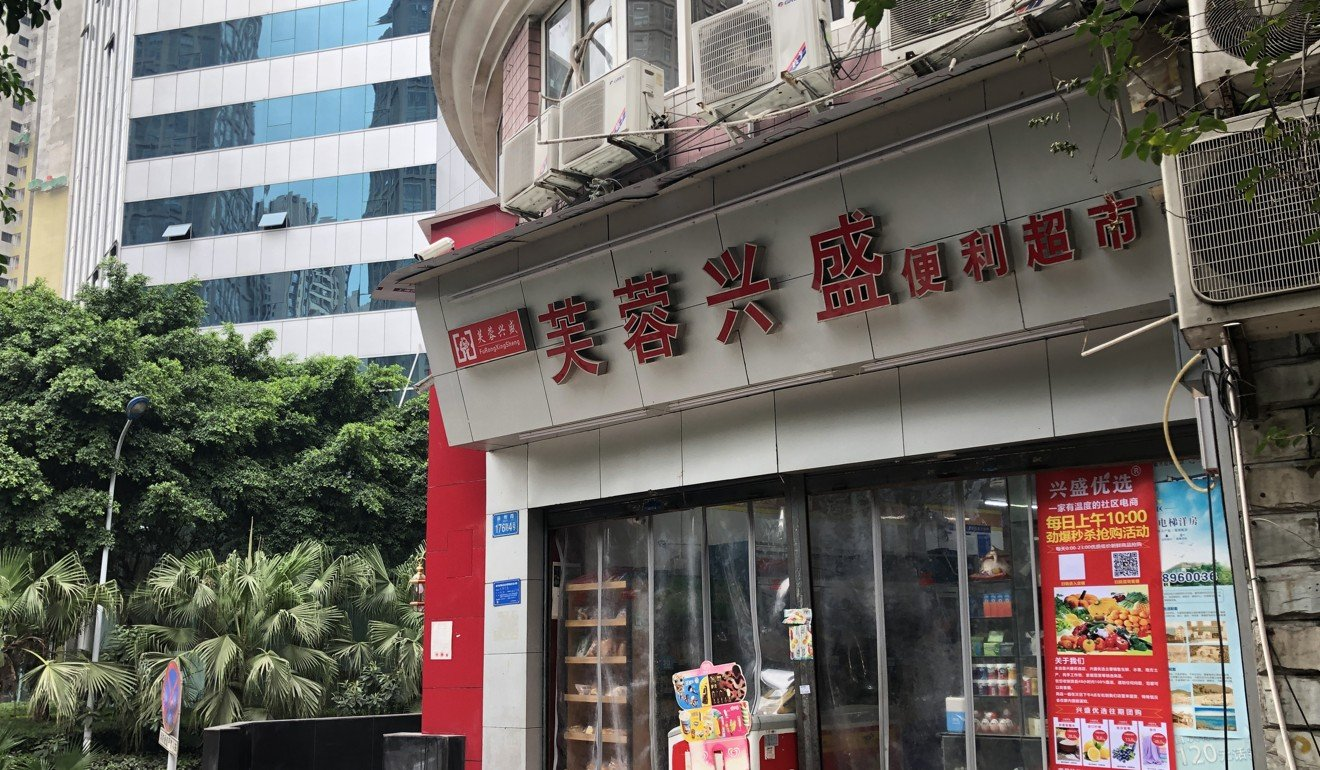 Chen Yuan, a convenience store owner in Chongqing has installed five surveillance cameras inside his 60-square-metre store since 2015. Photo: Jane Zhang