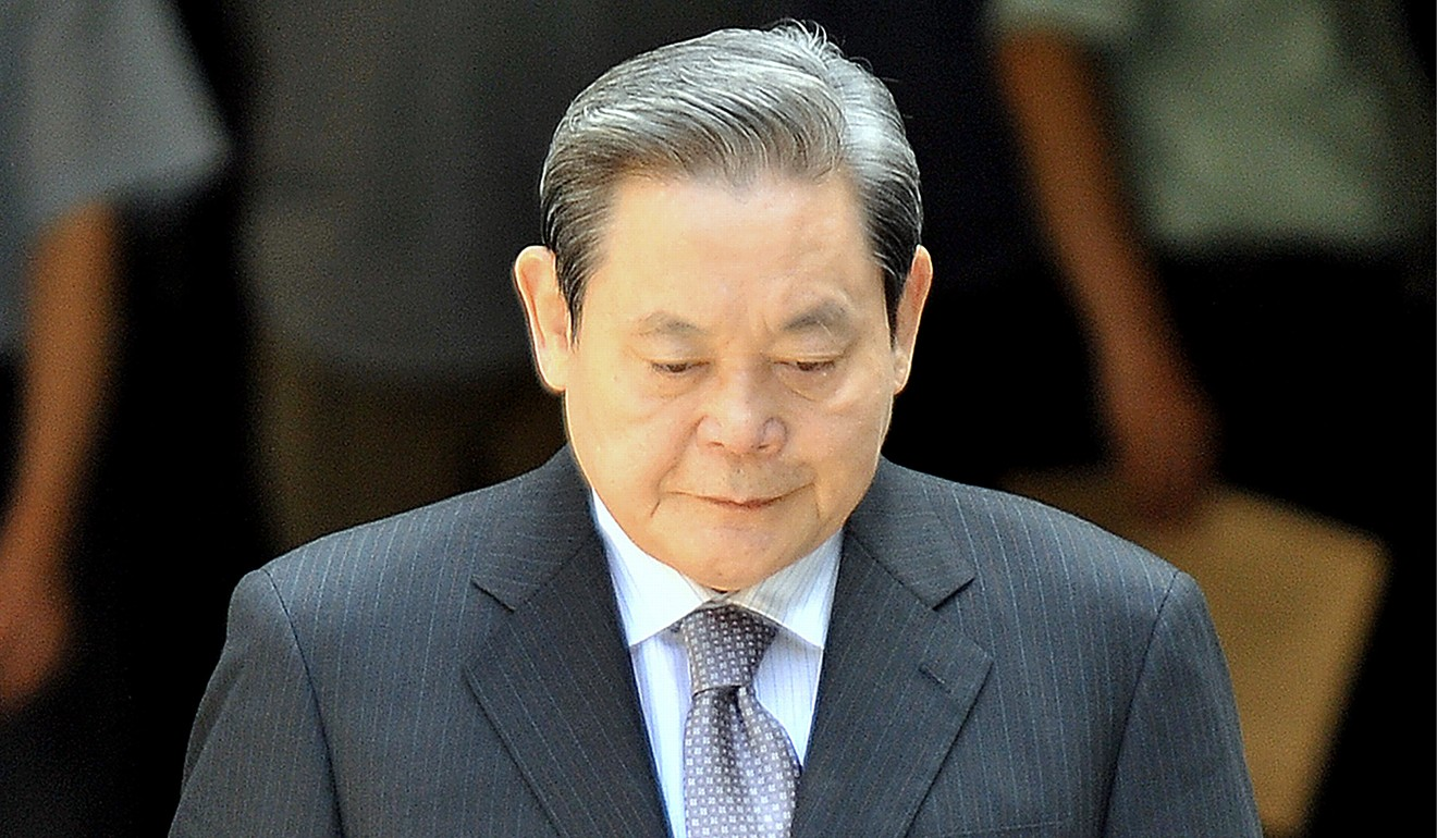 Samsung heir Lee Jae-yong to give up board seat before bribery probe