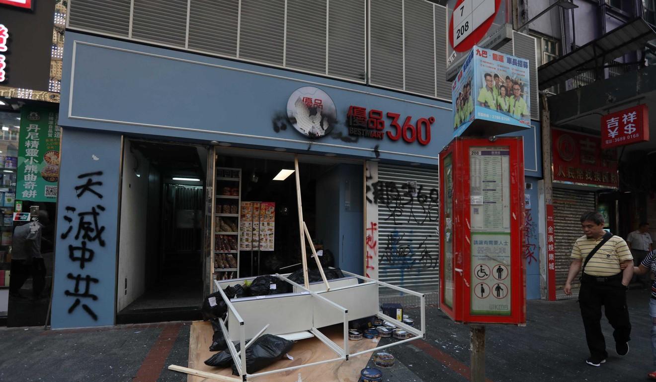 A Best Mart 360 store was vandalised in Yau Ma Tei. Photo: Xiaomei Chen