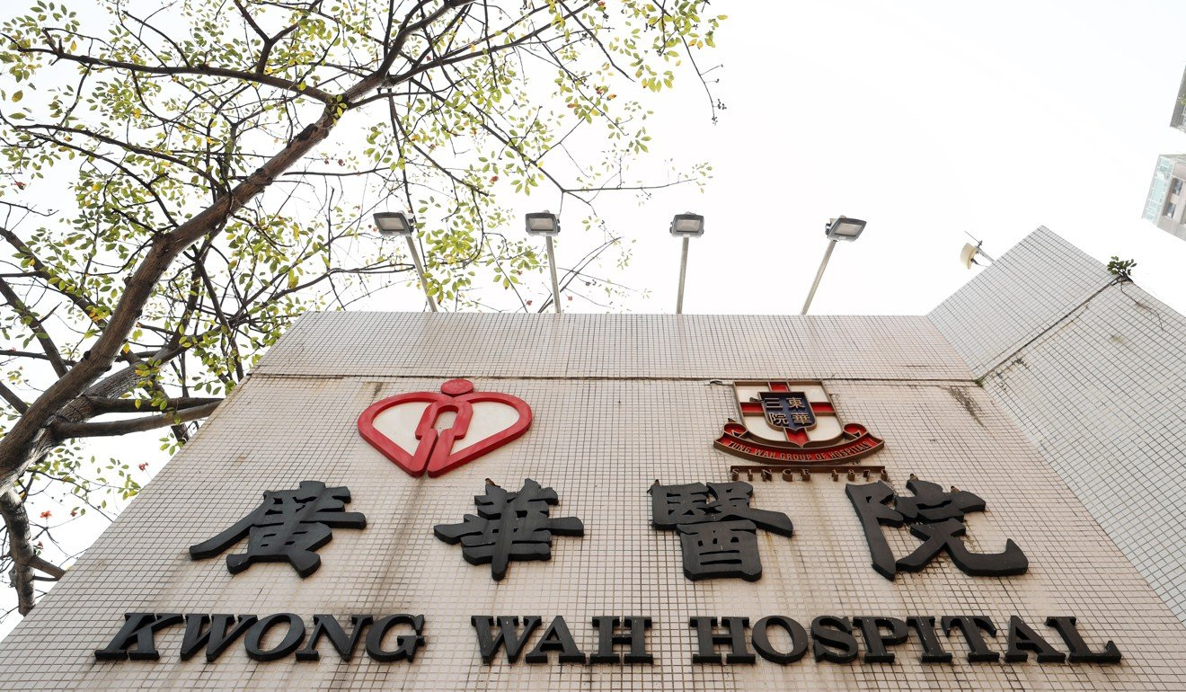 Sham was taken to Kwong Wah Hospital in Yau Ma Tei. Photo: Winson Wong