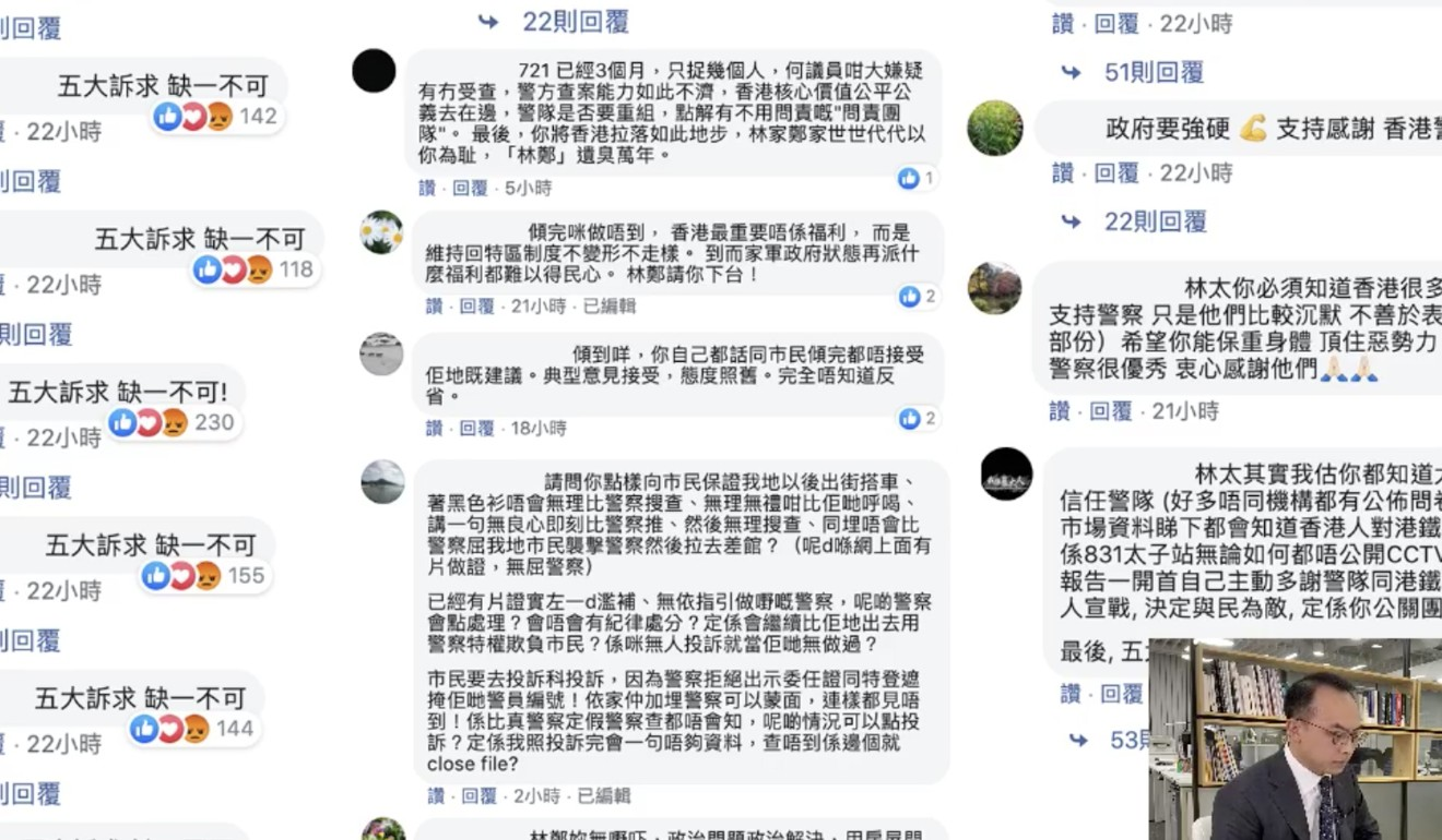Hong Kong leader Carrie Lam takes to Facebook to reach out to public, while strongly defending police force and questioning 'puzzling' calls for its disbandment