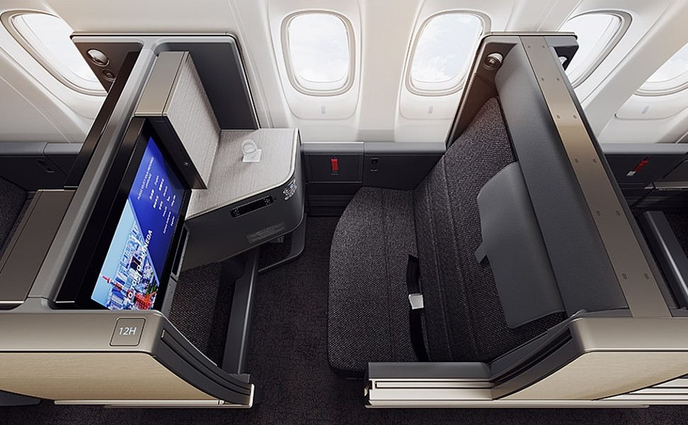 All Nippon Airways' new business class cabins are inspired by traditional multifunctional Japanese living spaces.