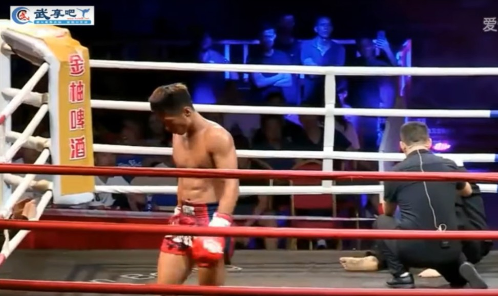 Drunken Kung Fu? Chinese MMA fighter knocks stumbling martial arts 'master' down six times