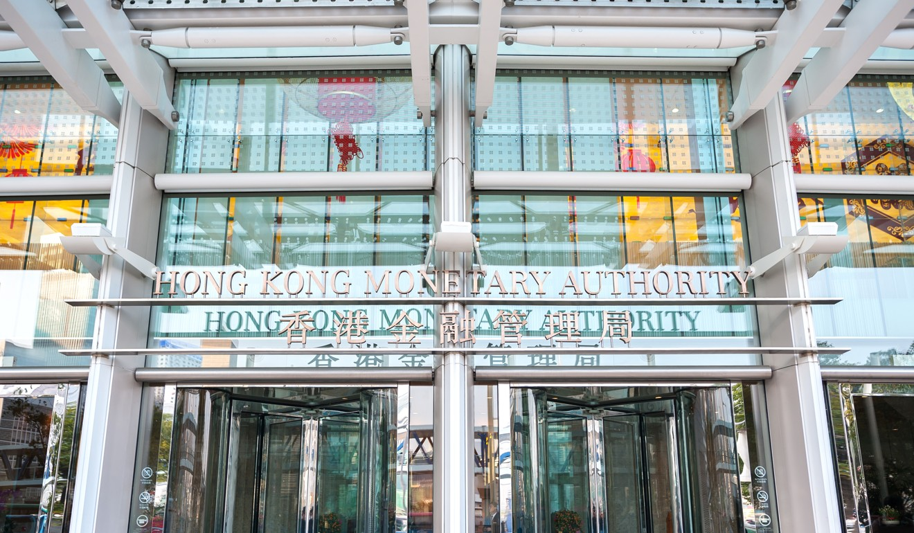 The Hong Kong Monetary Authority has lowered its base lending rates three times this year to support the economy