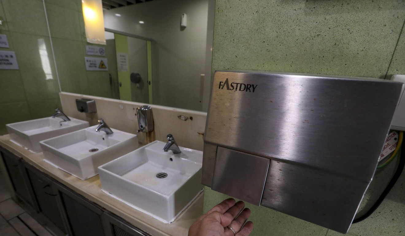 Why Hong Kong's public washrooms have been dubbed 'reservoirs of drug-resistant bacteria'