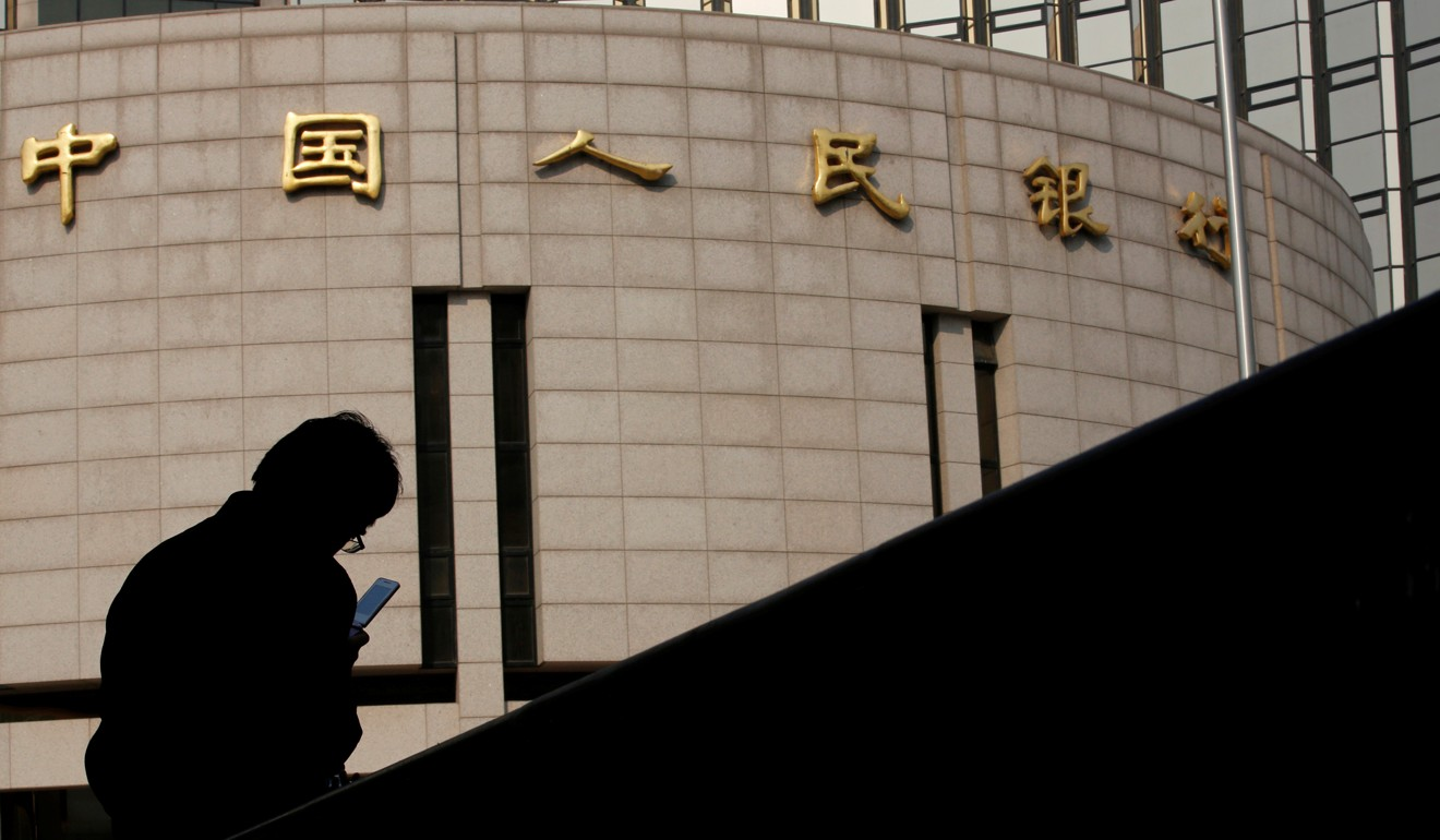 The People's Bank of China (PBOC) has not yet made a decision whether to use blockchain for the digital money. Photo: Reuters