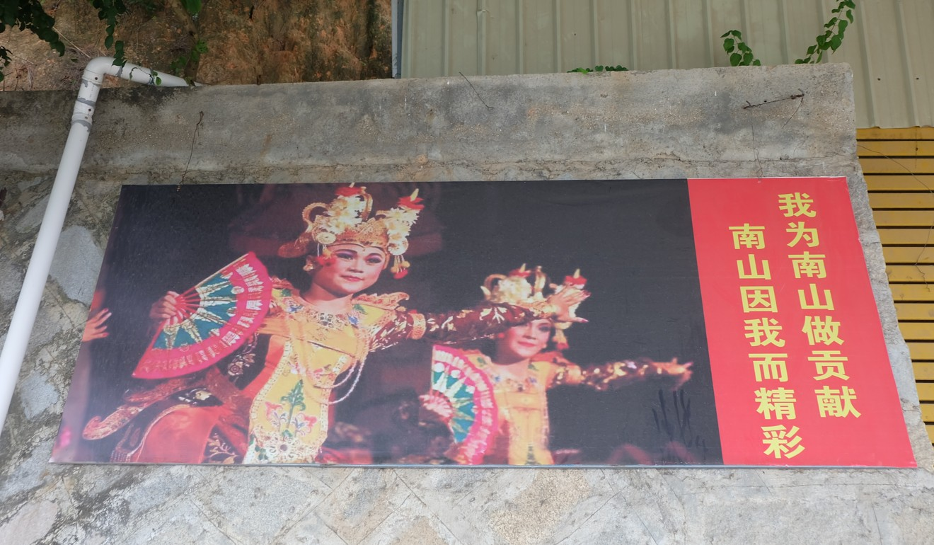 A message beside the stage in the kampung with a picture of Indonesian women in traditional outfits. Photo: Randy Mulyanto