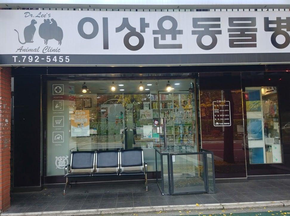 Lee Sang-yoon's animal hospital in Seoul, South Korea. Photo: Park Chan-kyong
