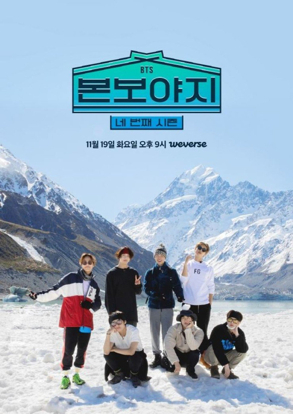 Finally – BTS' reality series Bon Voyage is now streaming its 4th season on Weverse