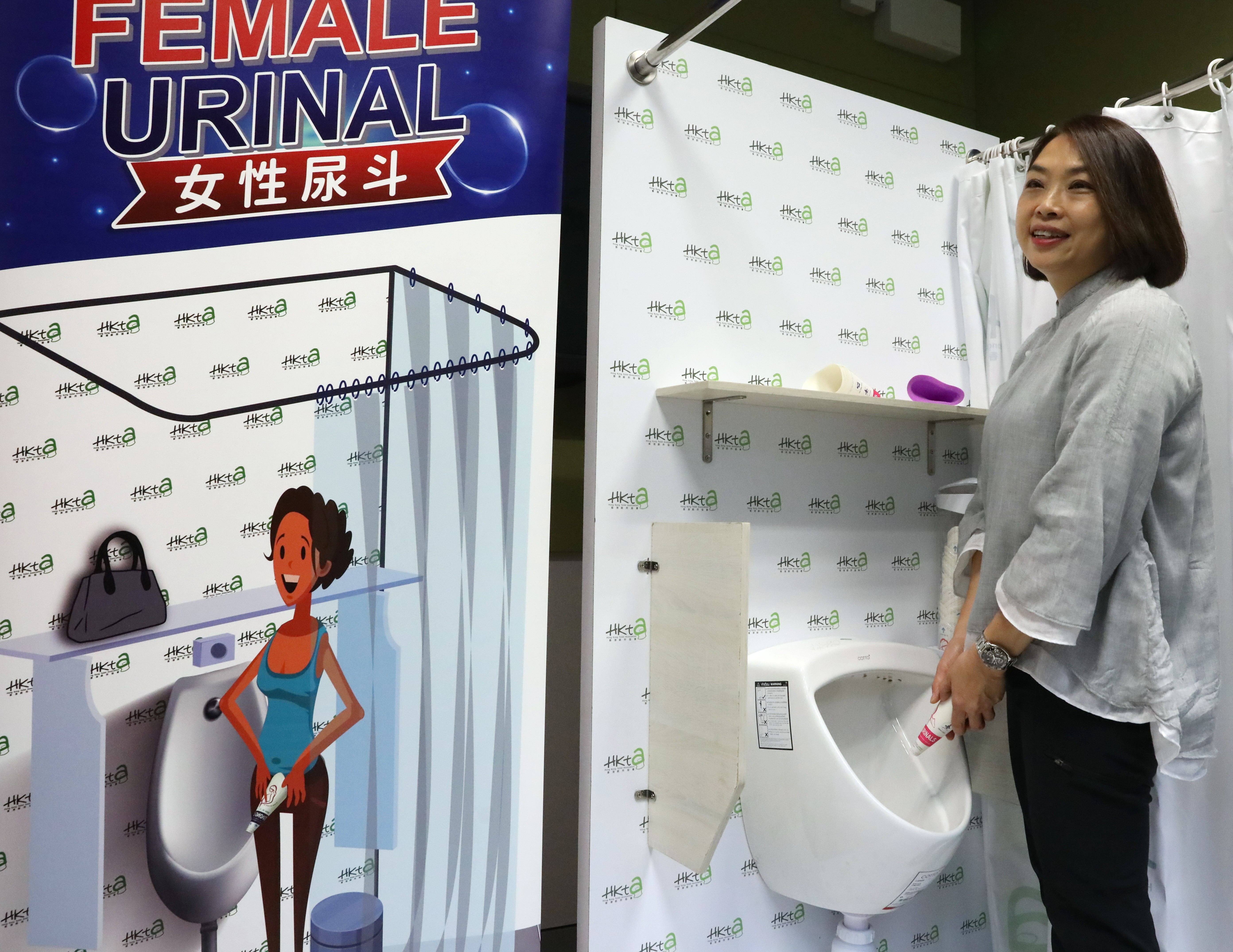 Out in 90 seconds: female urinals will halve peeing time for women, says Hong Kong Toilet Association