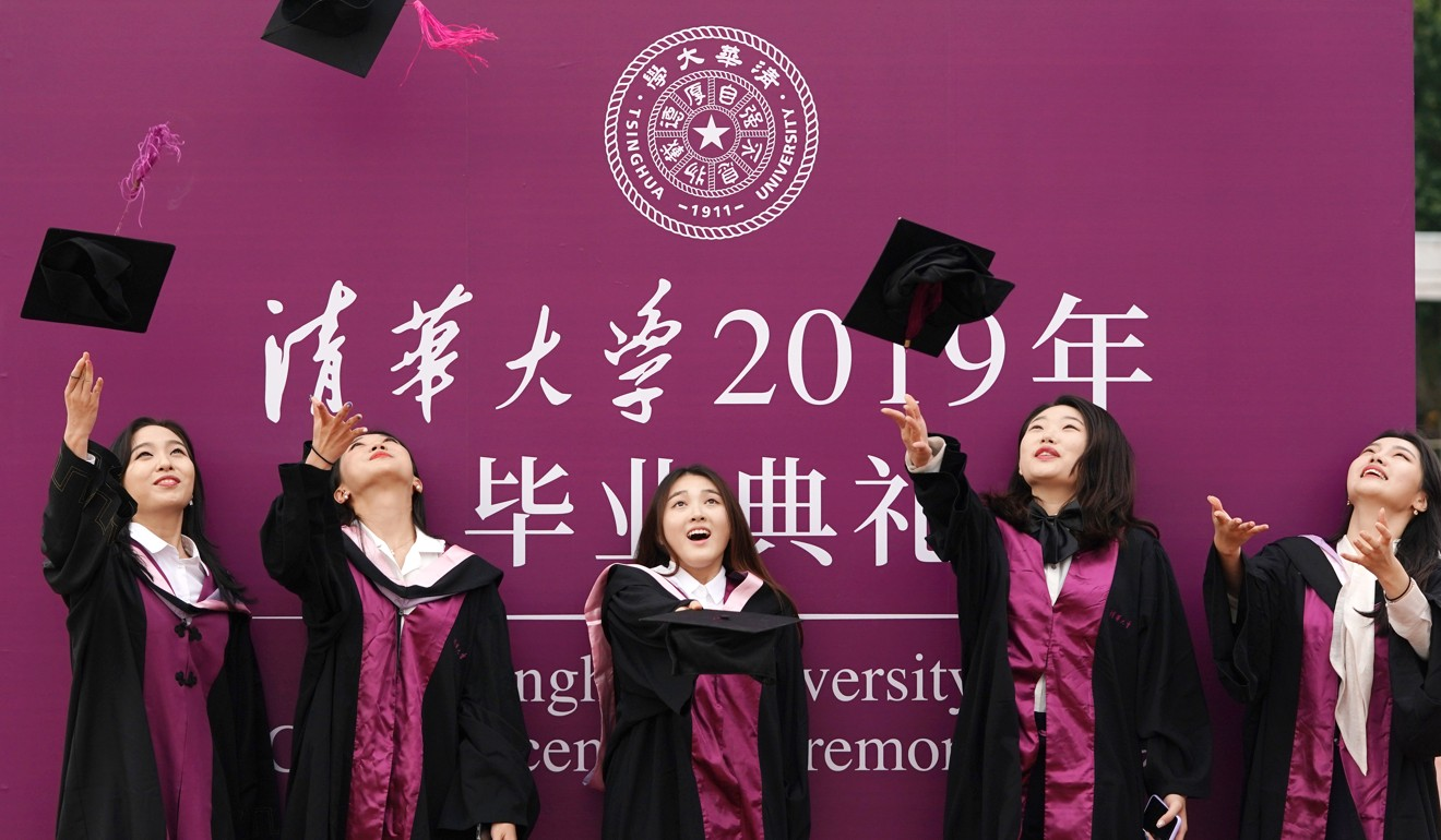 Graduates throw their caps in the air as they pose for a group photo during the 2019 commencement ceremony of Tsinghua University in Beijing. Tsinghua ranks as China's top university for AI. Photo: Xinhua