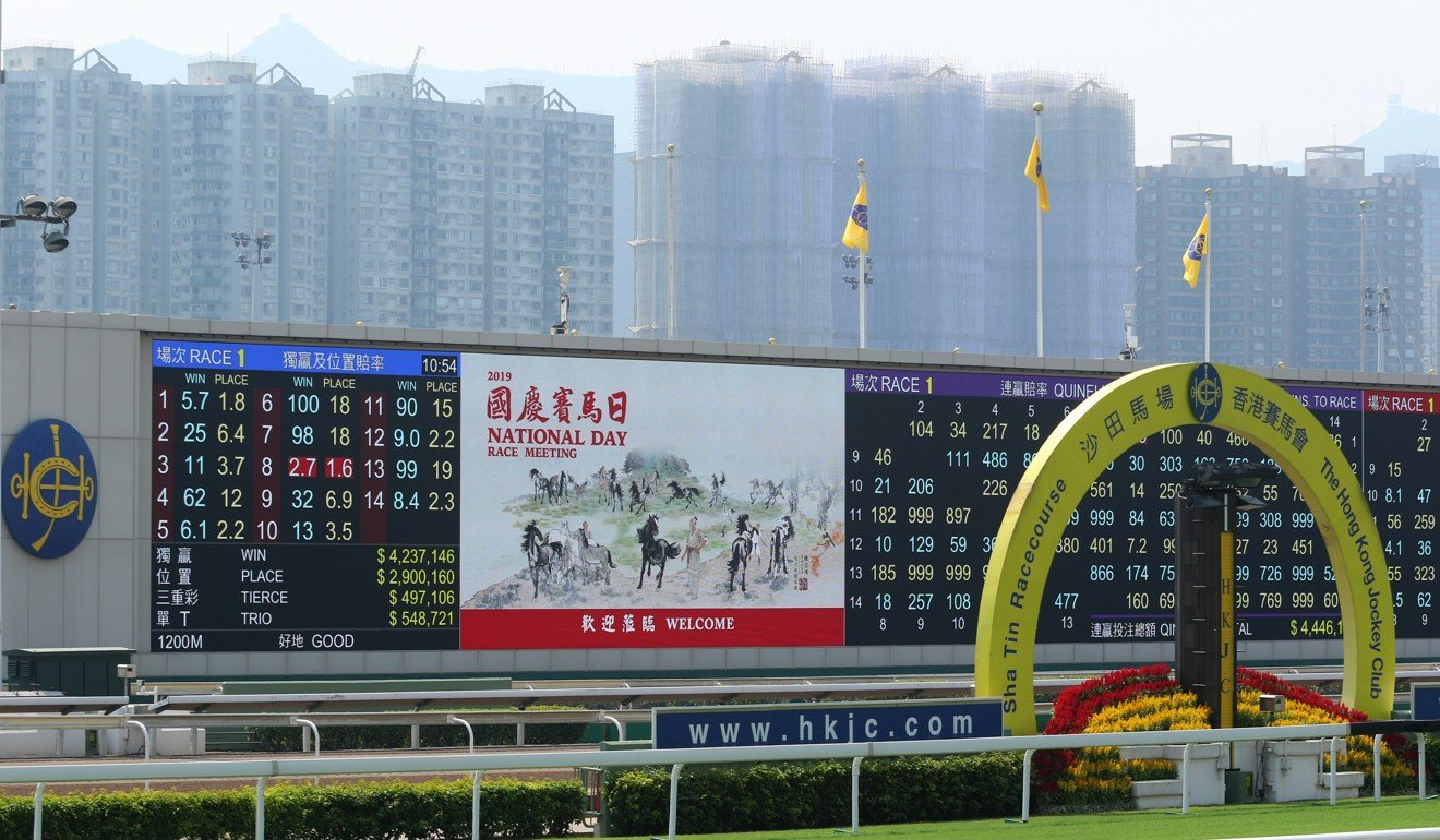 The flags were changed at Sha Tin National Day race meeting.