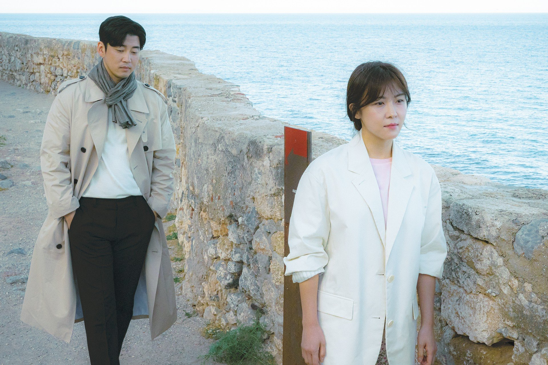 New Netflix Korean drama Chocolate is a love story with taste   South China  Morning Post