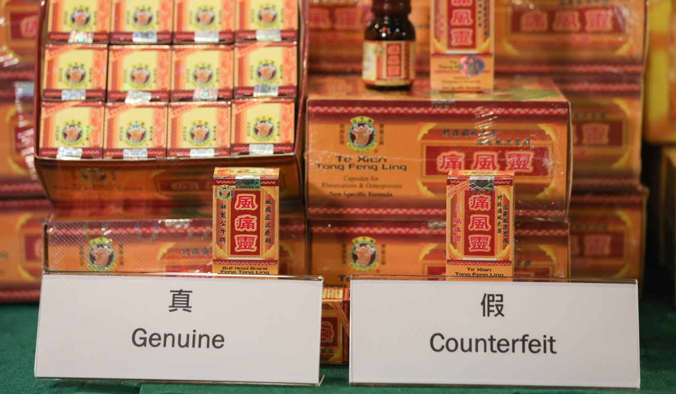 Hong Kong customs seizes HK$13.8 million haul of fake medicine in biggest such bust in a decade