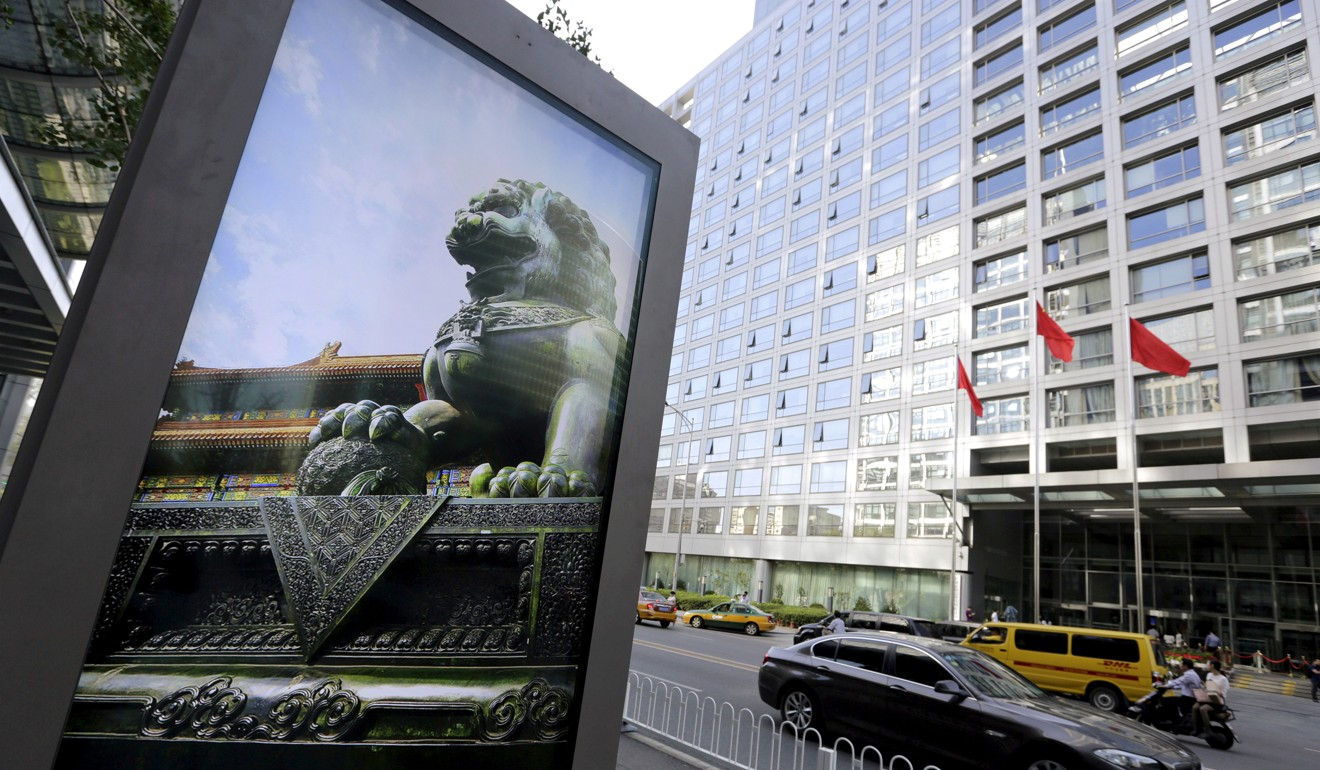Beijing just made it easier for listed companies to IPO spun off units on domestic exchanges