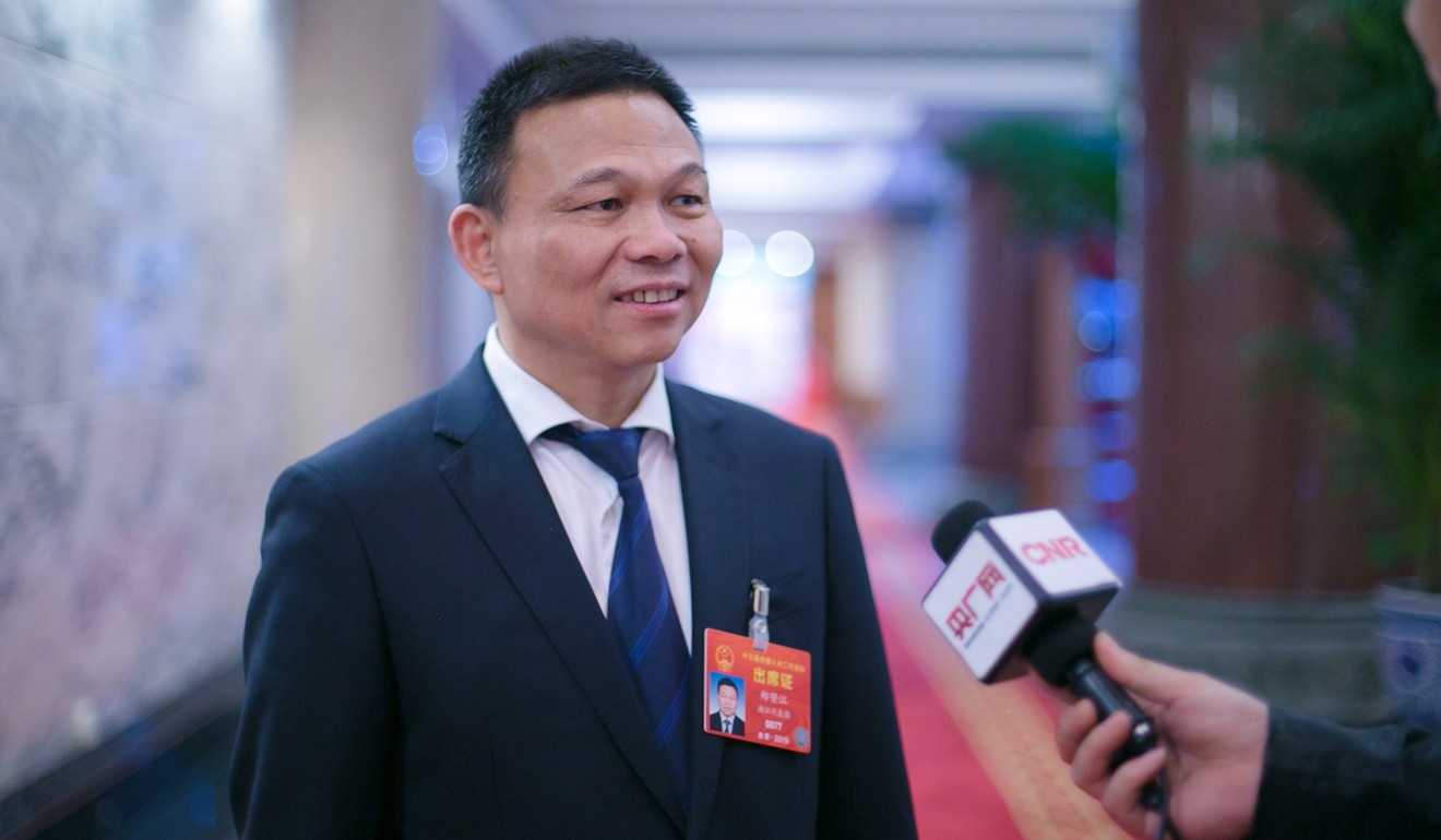 Zheng Jianjiang, seen in a photo from his AUX Group's website, has been a deputy of the Chinese National People's Congress since 2013. Photo: AUX Group