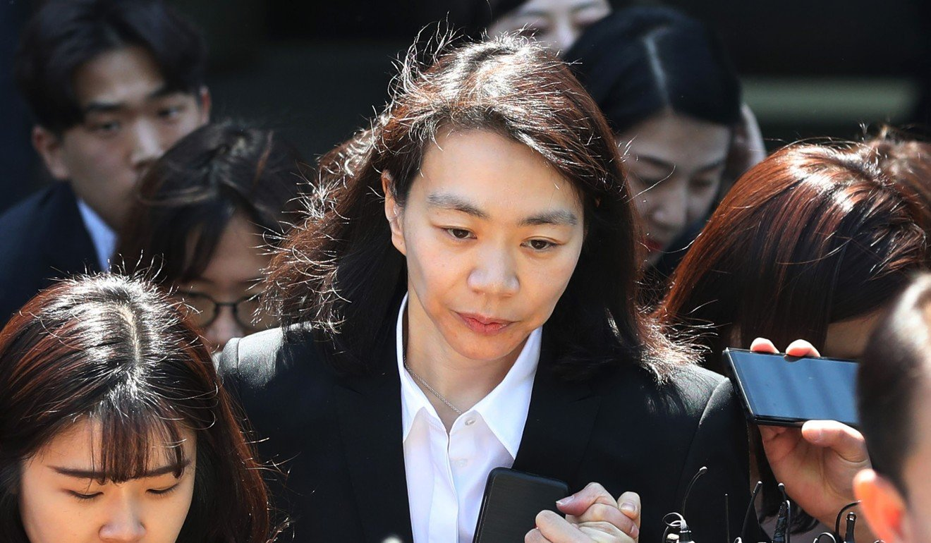 Cho Hyun-ah caused controversy in 2014 over the 'nut rage' incident. Photo: Yonhap via AP