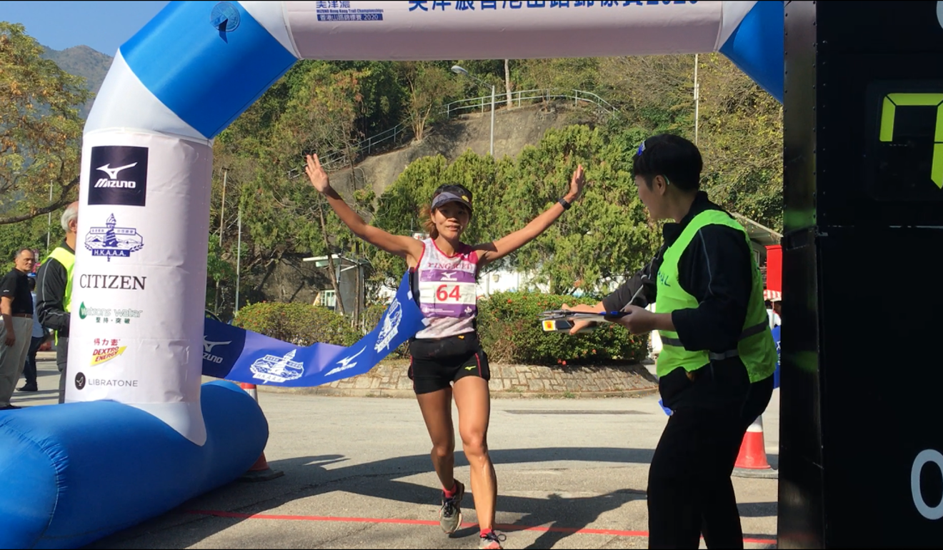 Leung Ying-suet wins the Hong Kong Trail Championships for the second year in a row, but this year she entered the race underprepared. Photo: Mark Agnew