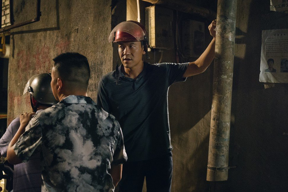 Liao Fan in a still from The Wild Goose Lake.