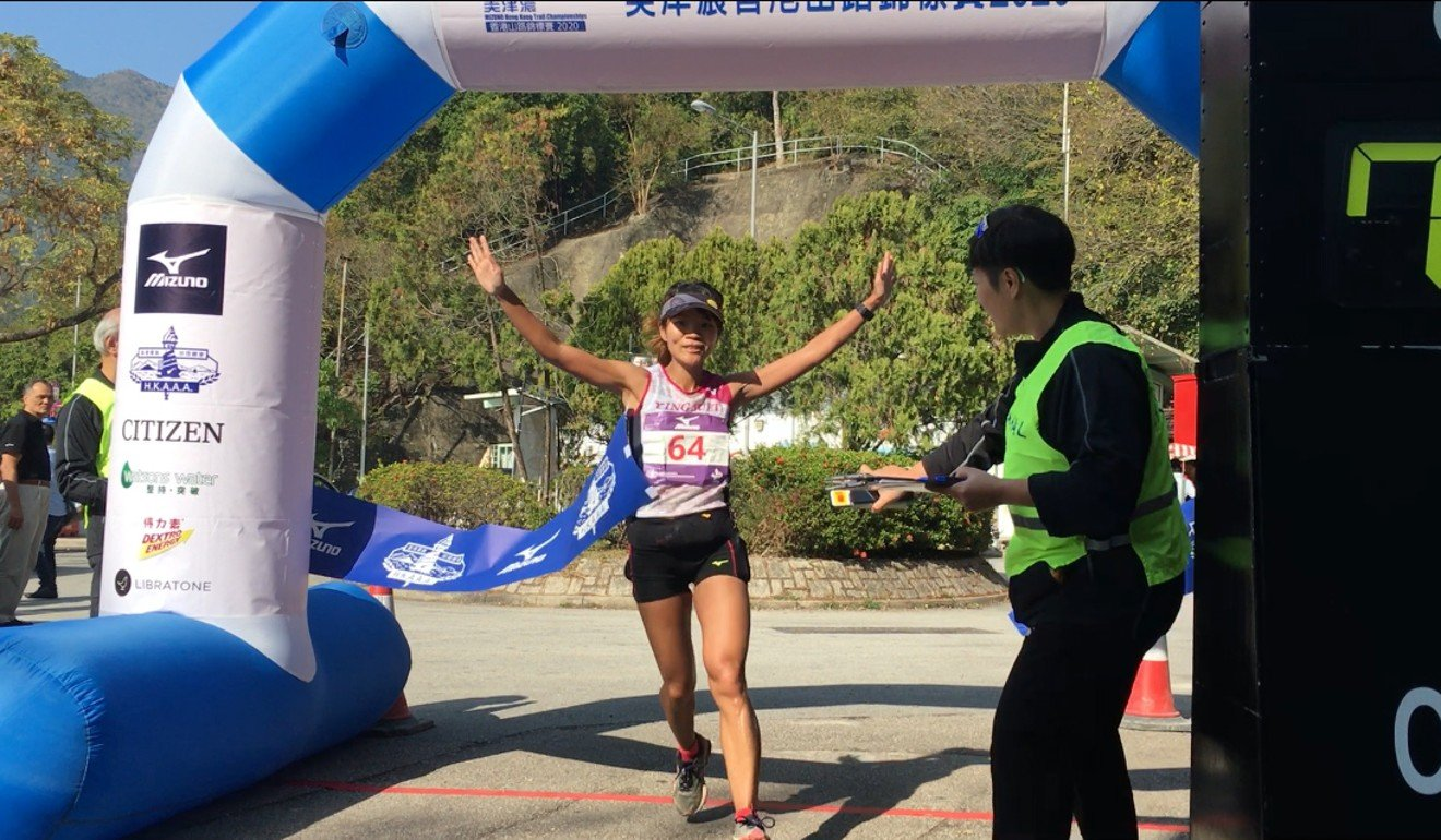 Leung Ying-suet wins the Hong Kong Trail Championships for the second year in a row. Photo: Mark Agnew