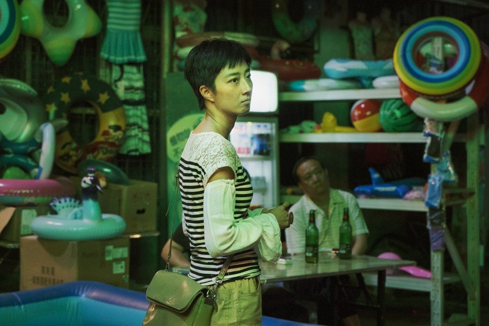 Gwei Lun-mei in a still from The Wild Goose Lake.
