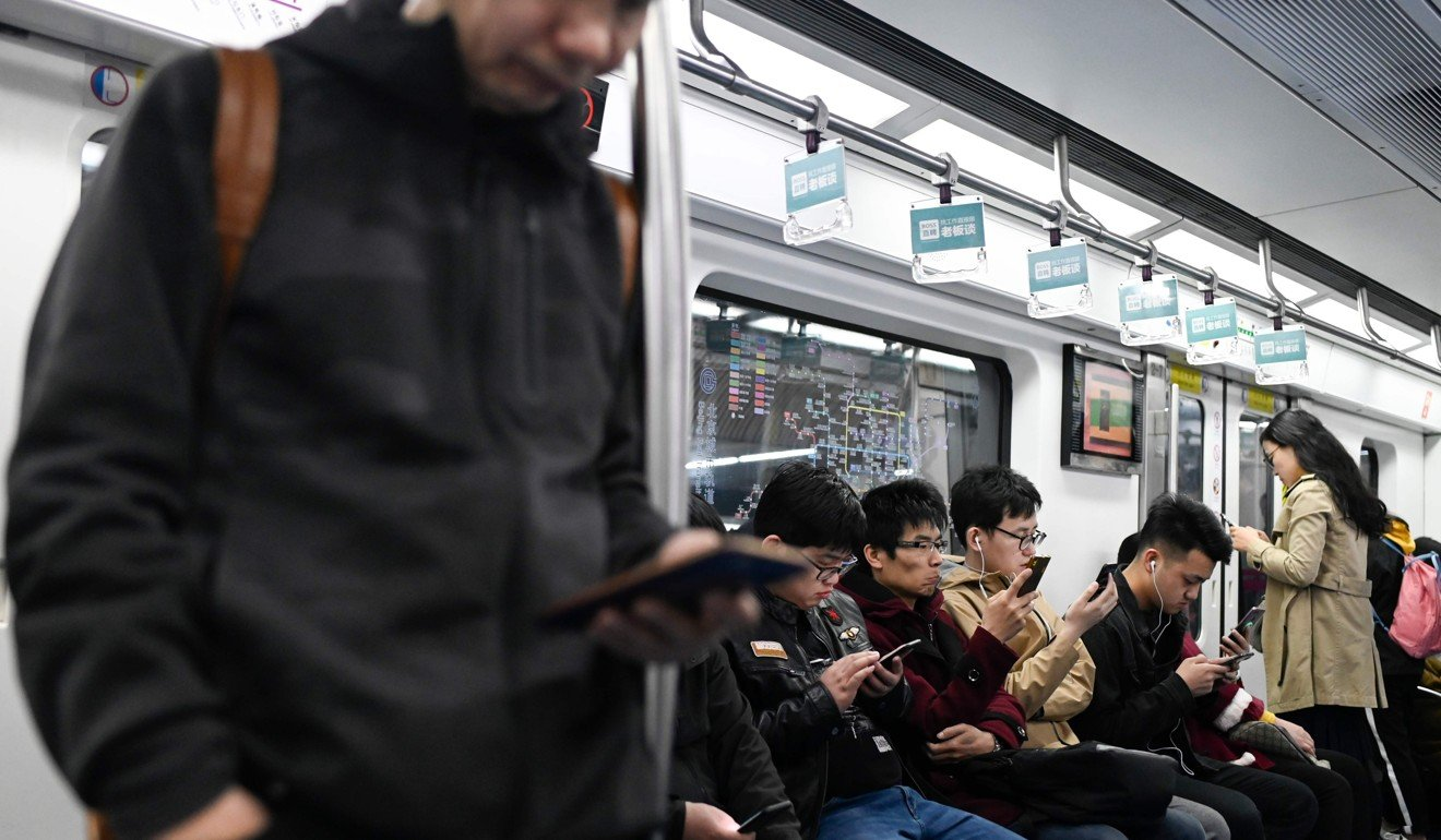 Millions of commuters use Beijing's subway system each day. Photo: AFP