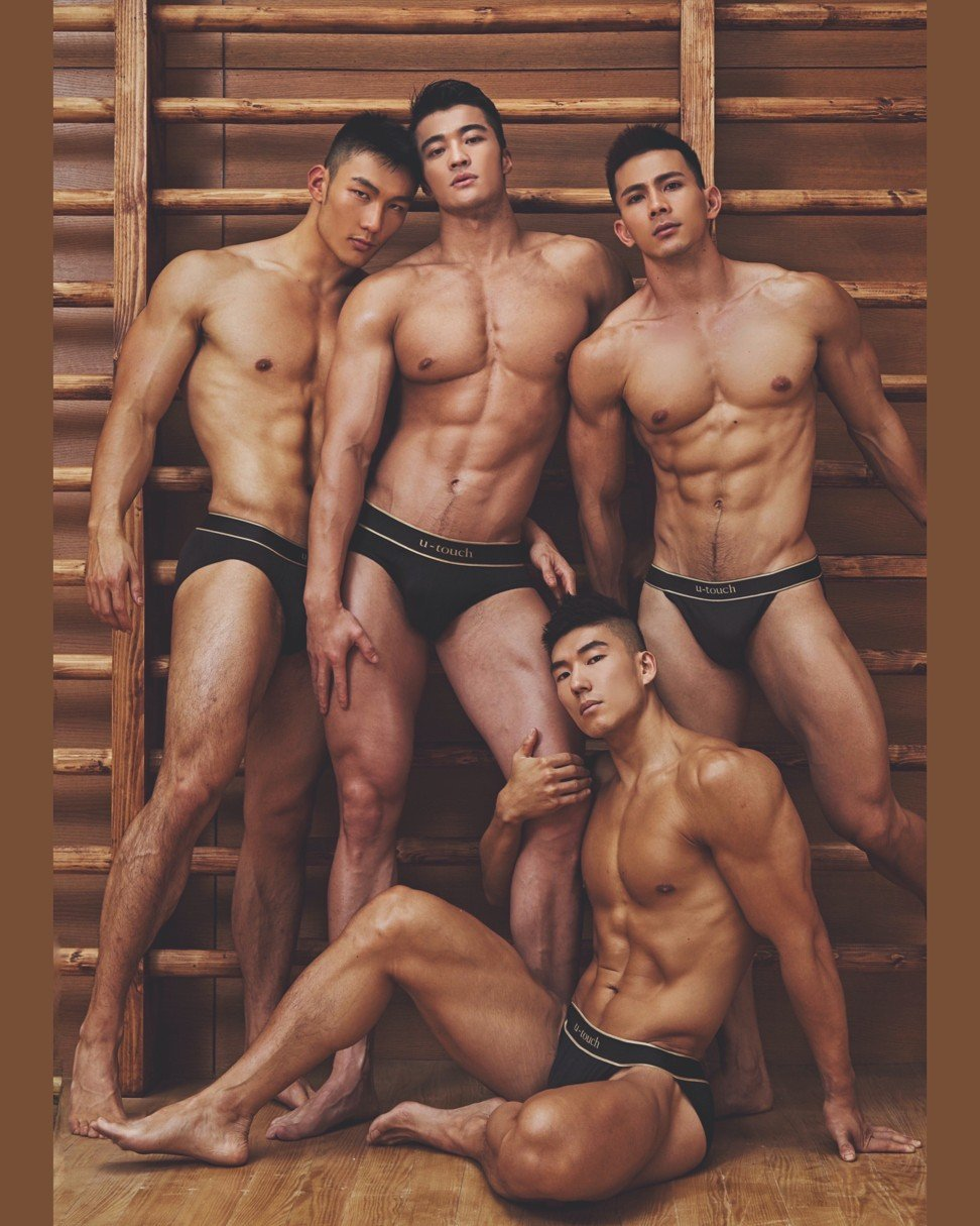 Underwear campaign by China-based U-Touch, starring co-founder Edison Fan (second from left).