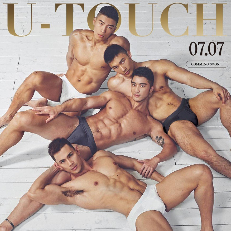 U-Touch underwear campaign, starring co-founder Edison Fan (third from top).