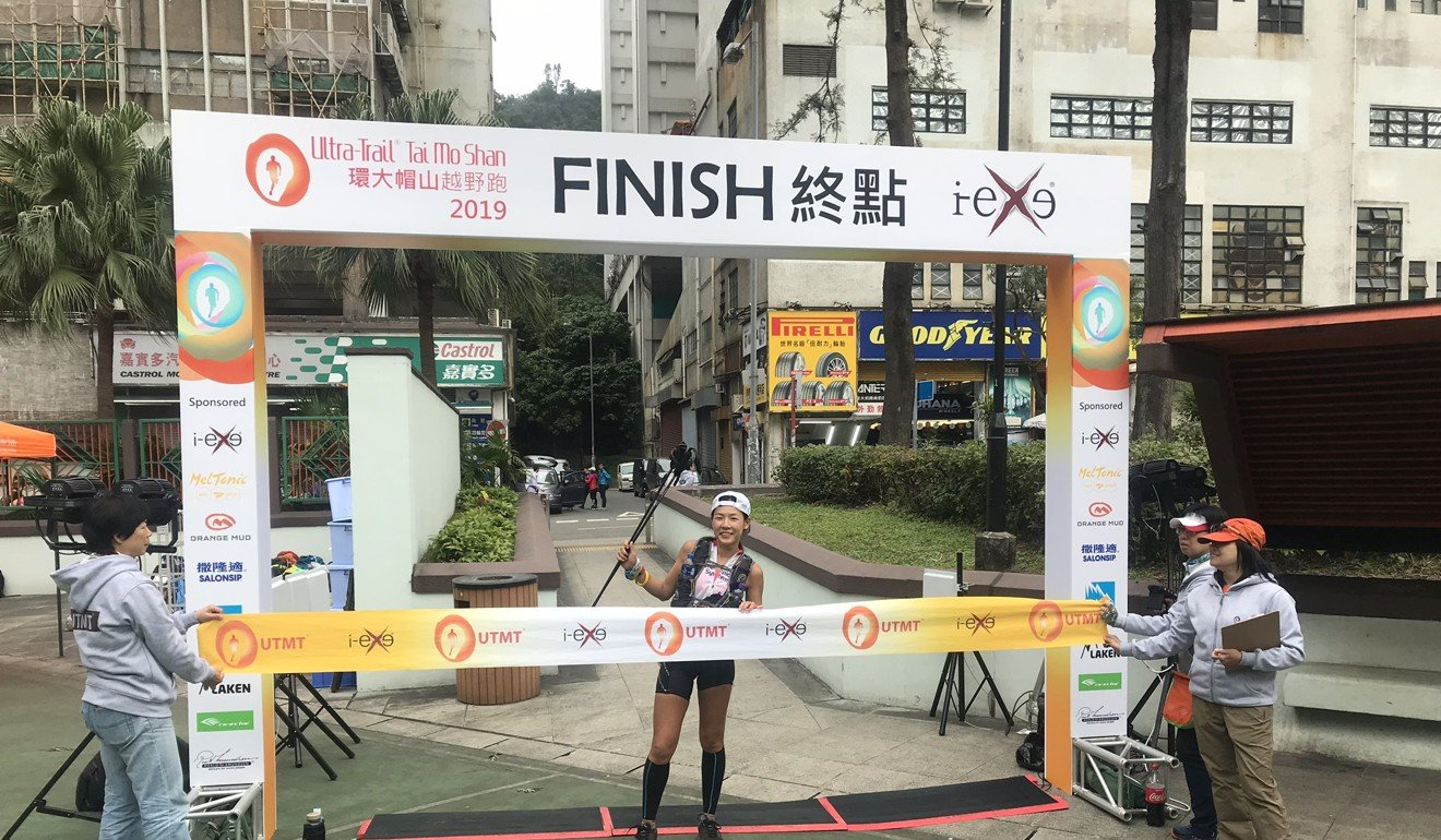 Milk Li wins the Ultra-Trail Tai Mo Shan. Photo: Ultra-Trail Tai Mo Shan