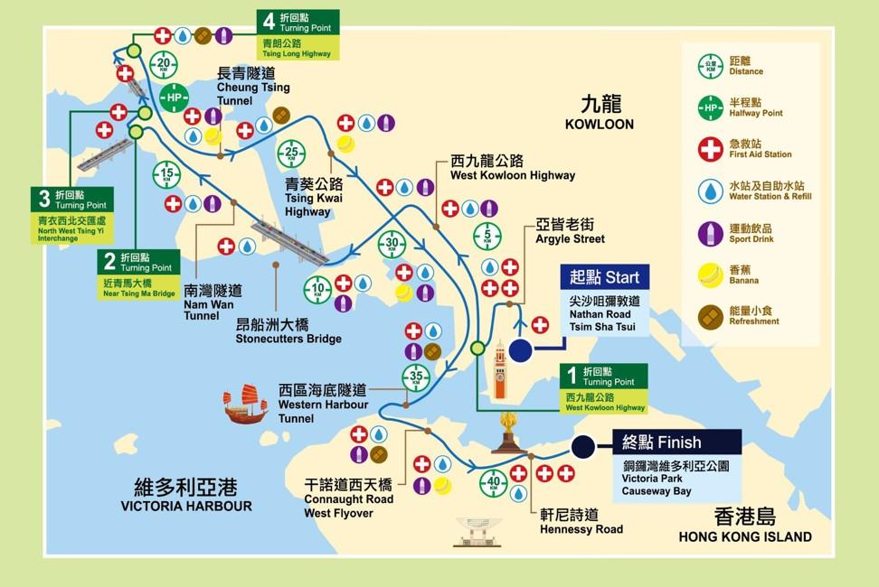 The 2020 Standard Chartered Hong Kong Marathon route.