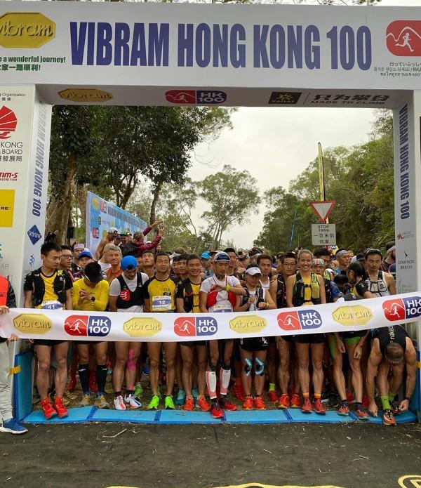 The Hong Kong 100 often has a previously unheard-of mainland Chinese champion. Photo: Vibram Hong Kong 100