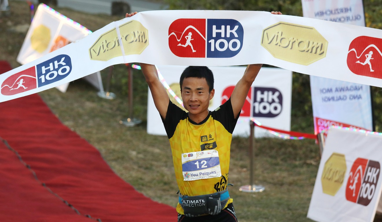 You Peiquan finishes the HK100 in 10 hours and 17 seconds. Photo: Xiaomei Chen