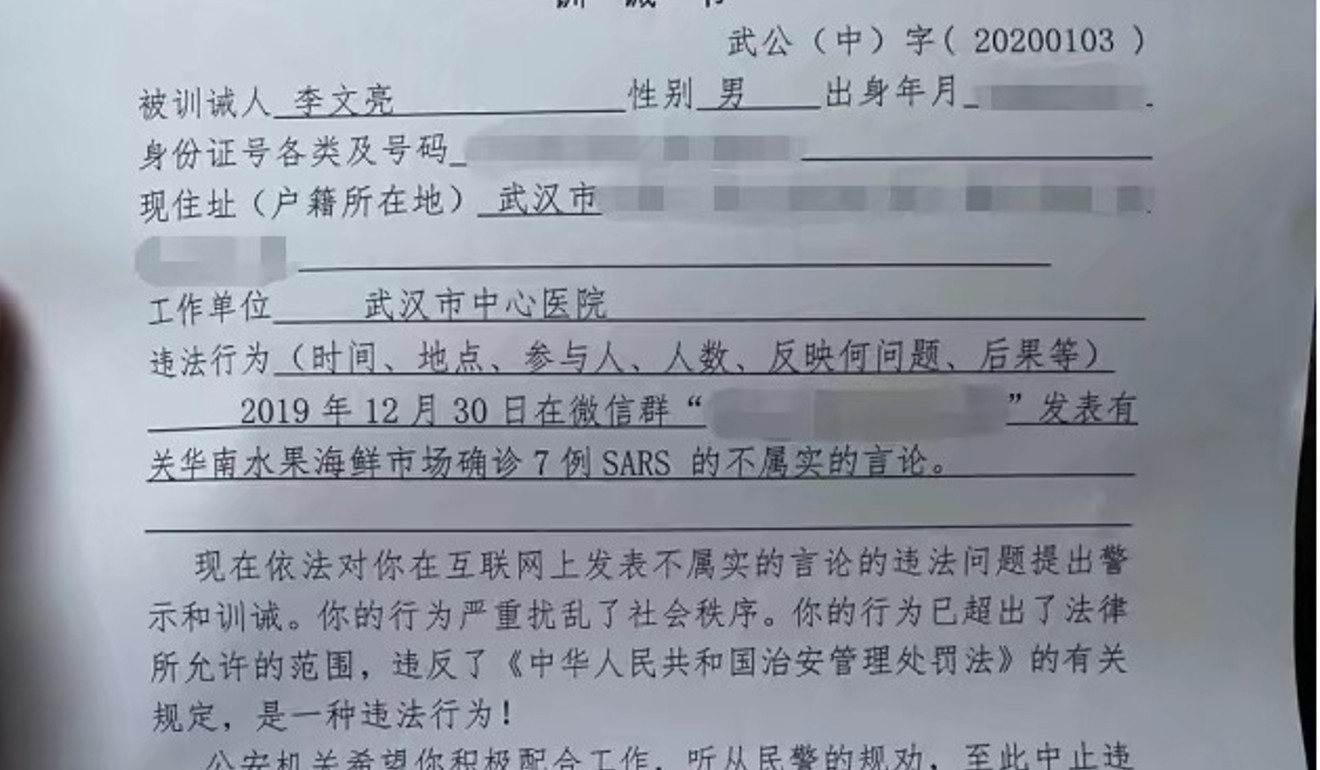 Li was forced to sign a letter promising to make no further disclosures concerning the disease. Photo: Weibo