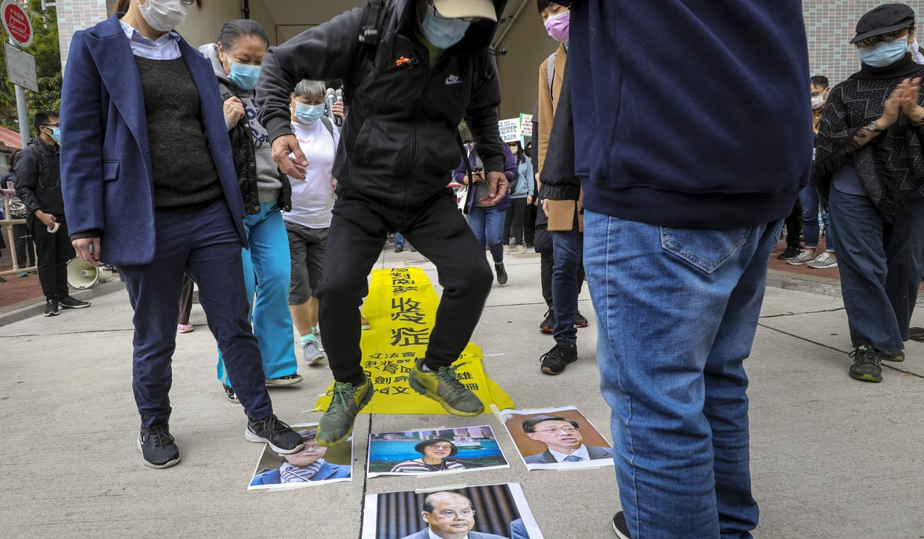 Hundreds protest against quarantine sites in four locations near residential estates