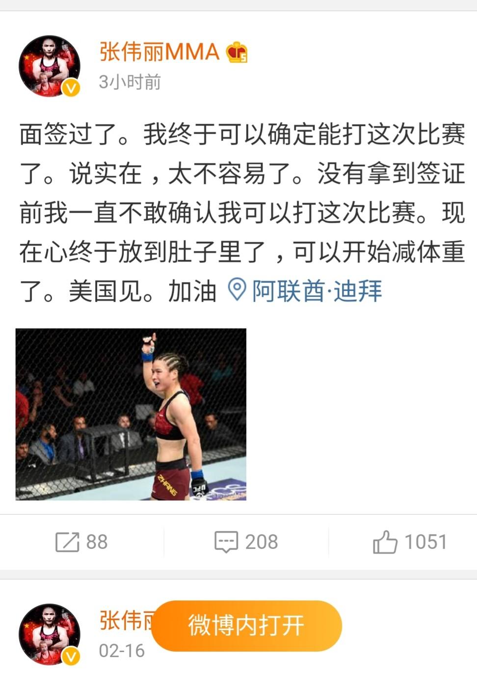 Zhang Weili's tweet on Weibo. Photo: Weibo