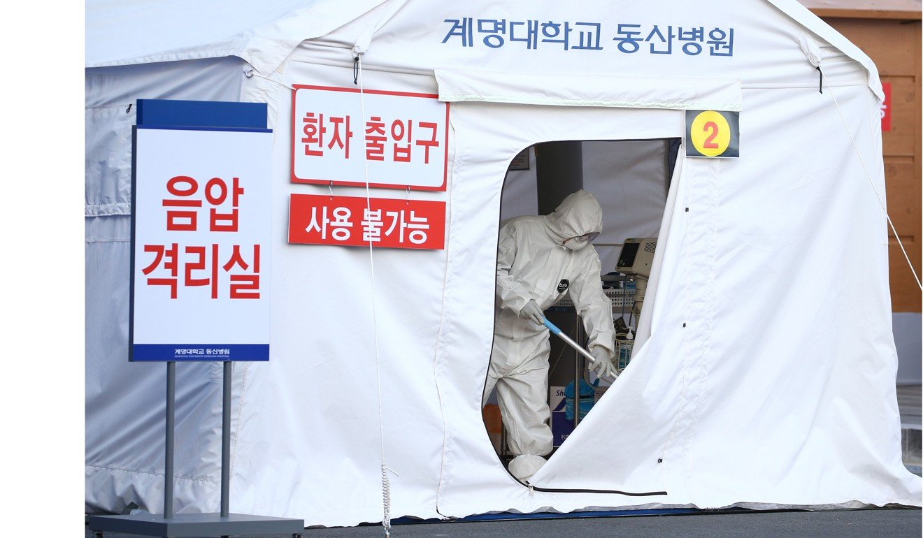 Coronavirus: 'Panic' in South Korea as 142 new cases reported, most linked to Daegu church