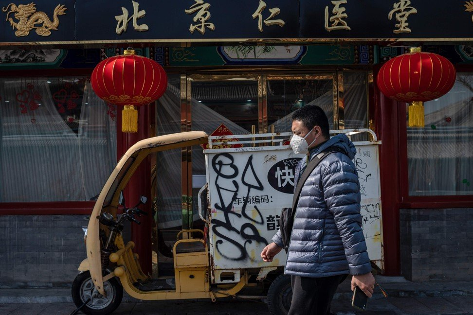 How restaurants and chains in Beijing are coping with the virus, closures and lockdown