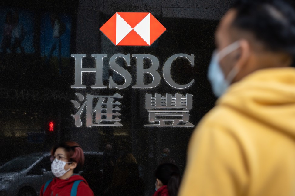 Pedestrians walk past an HSBC branch in Central district, Hong Kong, China, on February, 19, 2020. Photo: EPA-EFE