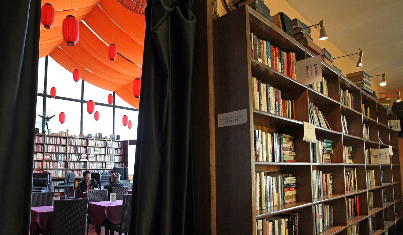 An interior view of a bookstore, Bookworm, at Sanlitun, Beijing. File photo: SCMP
