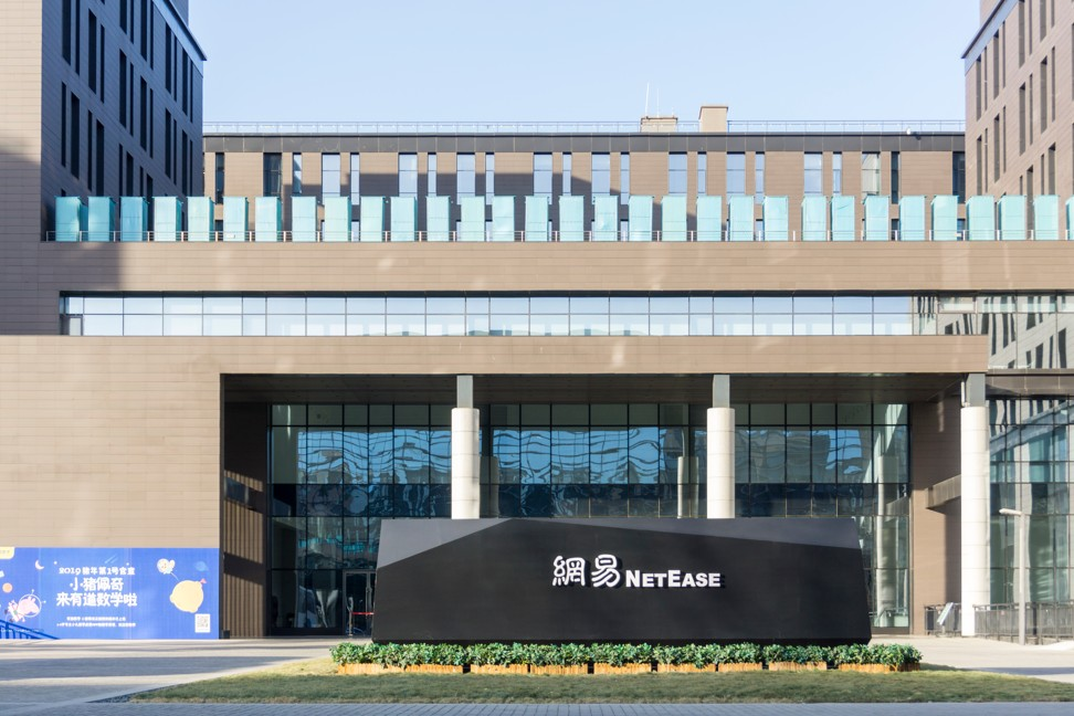 The Beijing head office of internet company NetEase is located at Phase II of the Zhongguancun Software Park, in the Haidian District of the Chinese capital. Photo: Shutterstock