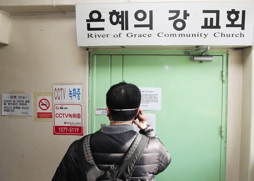 A Igreja da Comunidade River of Grace, na cidade de Seongnam, foi temporariamente fechada. Foto: EPA-EFE