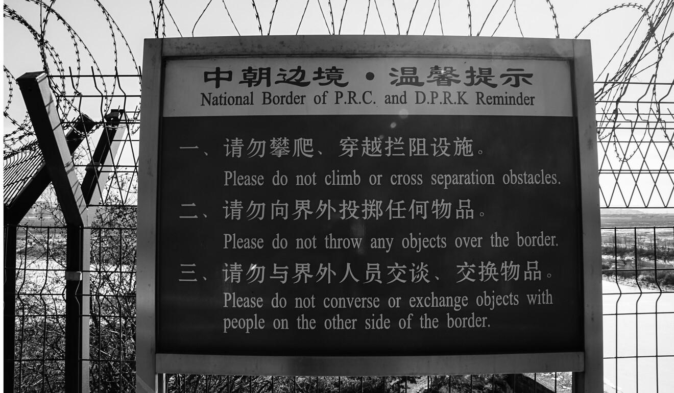 The main border post between Dandong, China and North Korea. Photo: Shutterstock