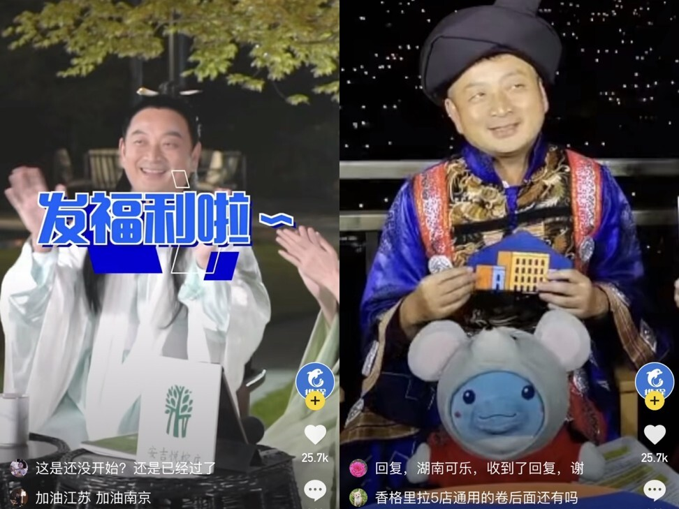 James Liang Jianzhang, executive chairman of Trip.com Group, dons traditional Chinese clothing on his live-streamed video campaigns for China's largest online travel services provider. Photo: Handout