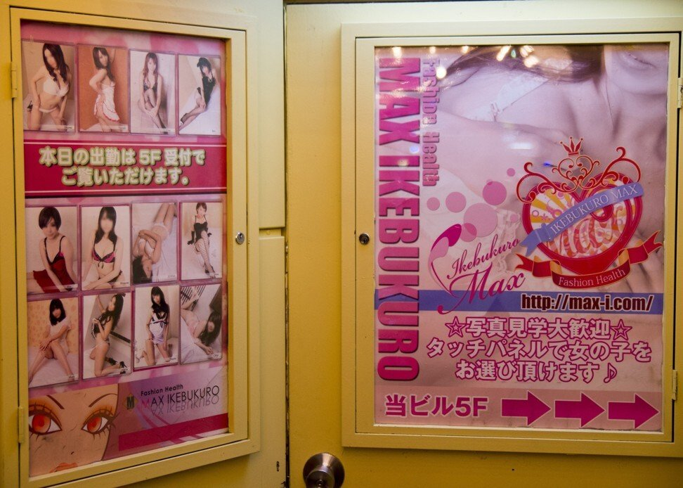 Advertisement for a club that offers sexual services except intercourse in the red light district of Tokyo's Ikebukuro area. In Japan, oral sex is not considered prostitution. Photo: Tribune News Service via Getty Images