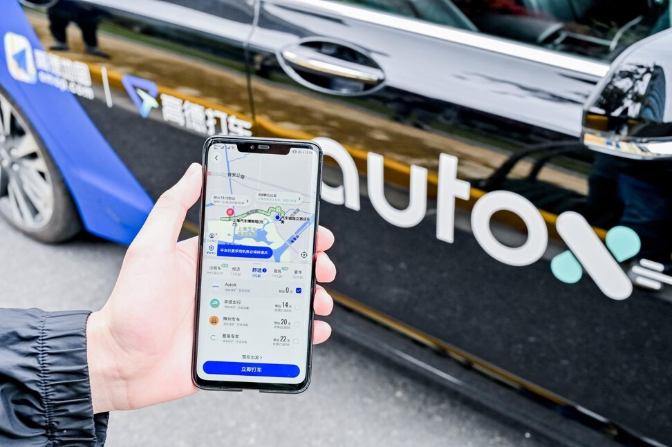Users of the Amap app can choose to request both a regular car with driver or a RoboTaxi from AutoX at the same time. Its algorithm determines which vehicle to dispatch based on the earliest time of arrival. Photo: Handout