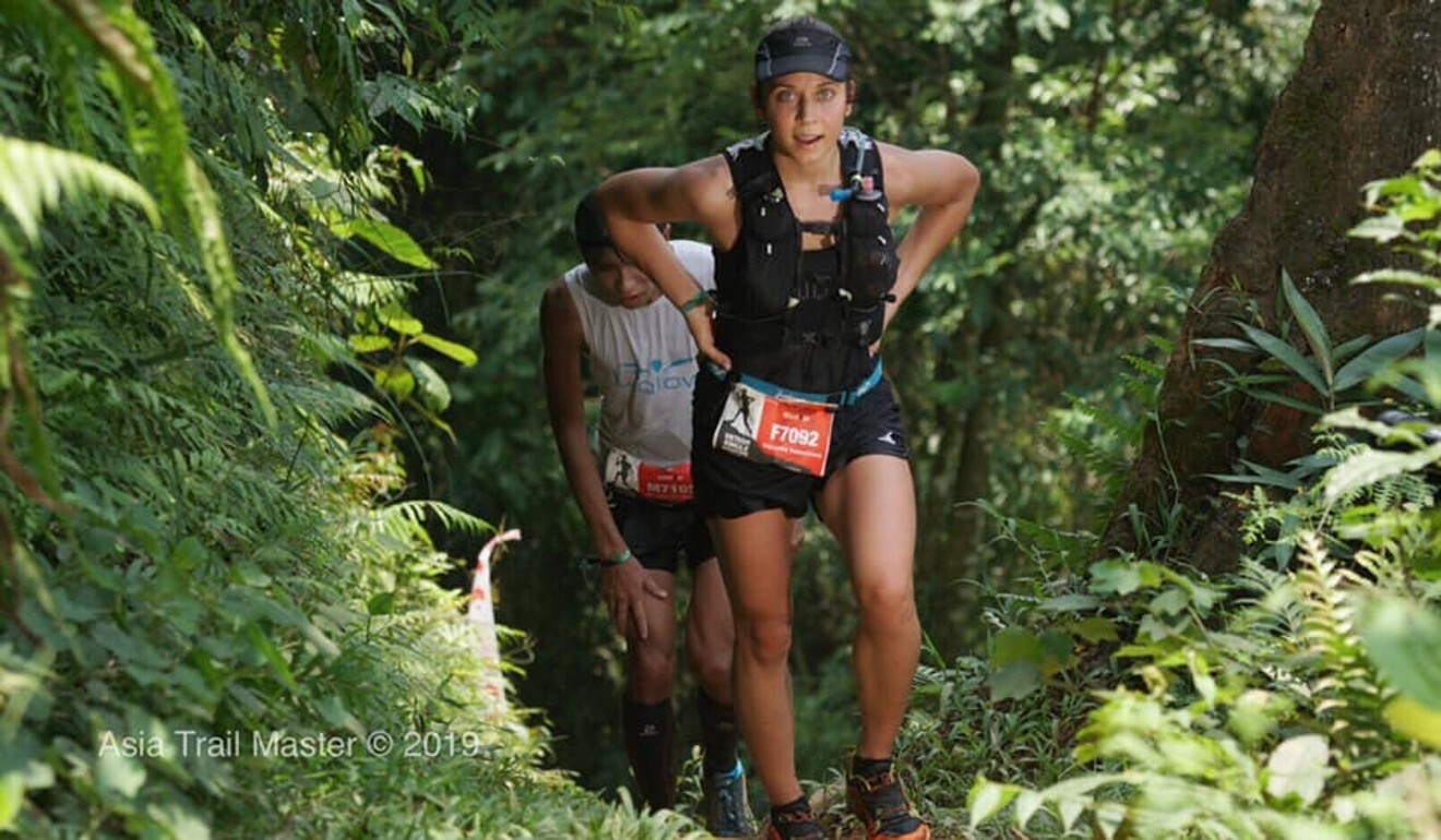 Veronika Vadovicova announces herself to the Asian trail running scene by winning the Asia Trail Master in her debut season. Photo: Asia Trail Master