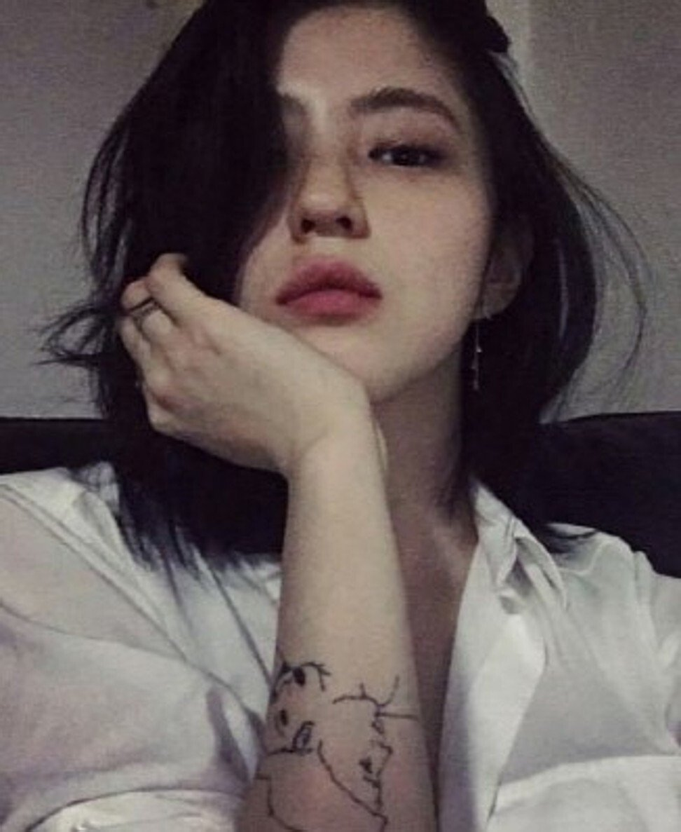 Han So Hee apparently has, or had, multiple tattoos. Photo: @BRK96_/Twitter