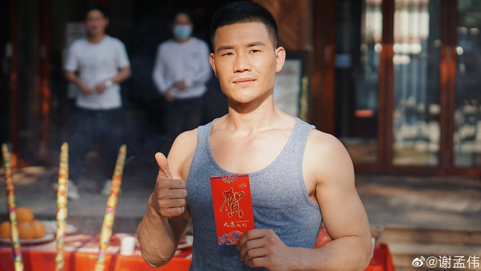 Chinese actor Xie Mengwei, known for local television series The Crossing Hero, issued an apology after online shoppers complained about receiving fake or damaged goods from an online merchant he helped promote during a live-streamed campaign in April. Photo: Weibo
