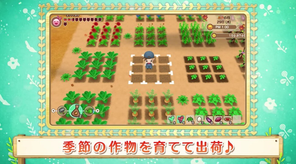The farming simulation role-playing game Story of Seasons is one of the major console gaming titles from Japanese developer Marvelous. Photo: Handout
